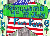 Image of 4th of July Fun Run is COMING!